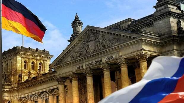 Назло США: инвестиционное сотрудничество России и Германии ставит новые рекорды