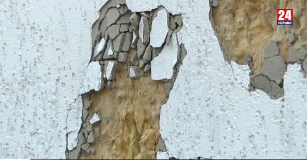 Общежития Феодосии нуждаются в капитальном ремонте
