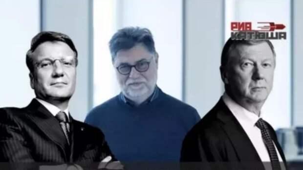 Пришли за ректором «Шанинки». Грефу с Кудриным и Чубайсом стоит напрячься…
