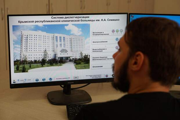 Как готовят к открытию новый медицинский центр имени Семашко в Симферополе