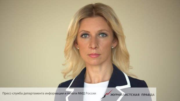 Россия подсказала Польше способ улучшить свою репутацию