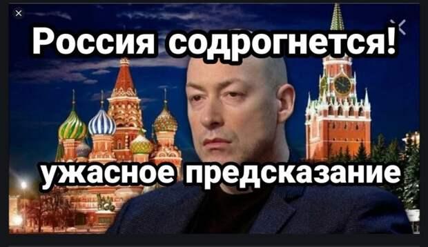 Адекватный ответ России должен быть таким!