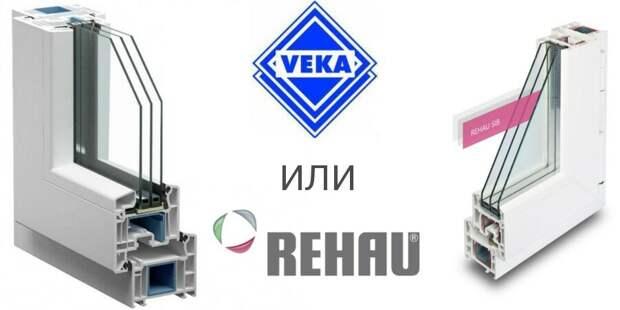 Отличие окон Veka и Rehau.
