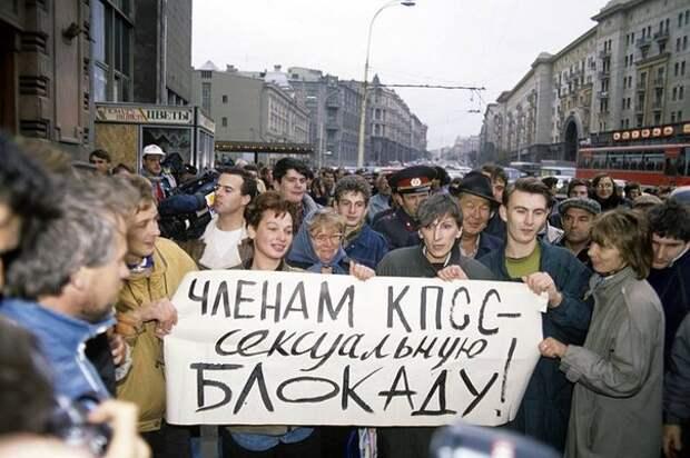 """Митинг Либертарианской партии, или """"она оголилась, но не для всех"""" 1990 год"""
