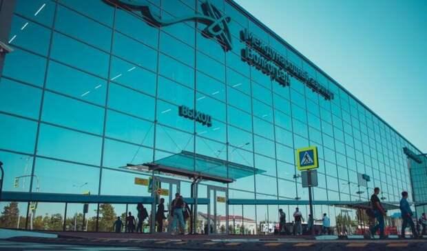 Ваэропорту Волгограда отремонтируют площадь перед терминалом