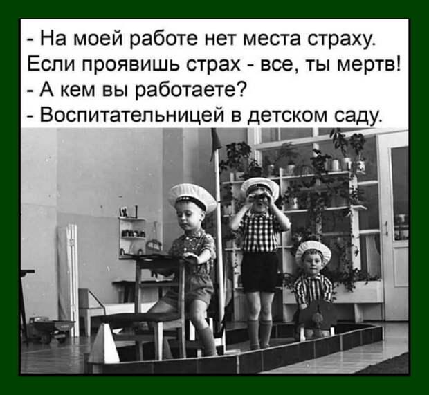 ЧП в детском саду-дети матерятся. Собрали комиссию по решению данной проблемы...