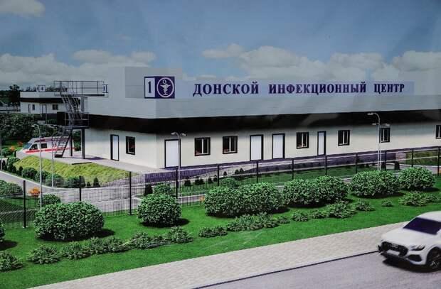 Стройка века: как инфекционная больница Ростова «подорожала» вдвое