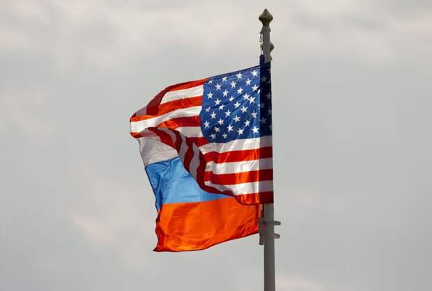 Россия и США: к чему приведёт растущая отстранённость?