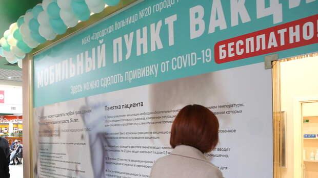 От коронавируса привились больше 85 тыс жителей Ростовской области
