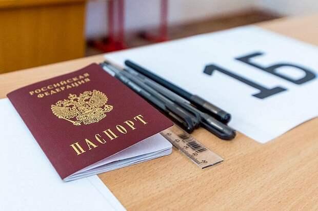 В этом году ЕГЭ напишут 28 тысяч жителей Кубани
