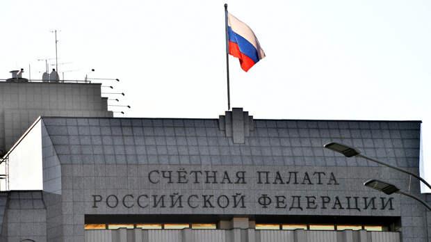 Счетная палата предложила пути оптимизации госдолга регионов