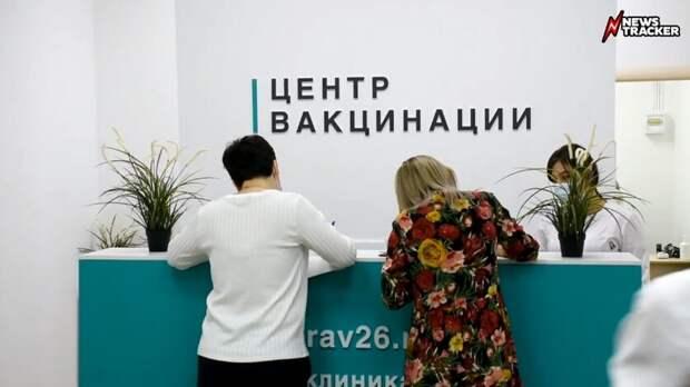 Какие ТЦСтаврополья решили открыть усебя пункты вакцинации откоронавируса
