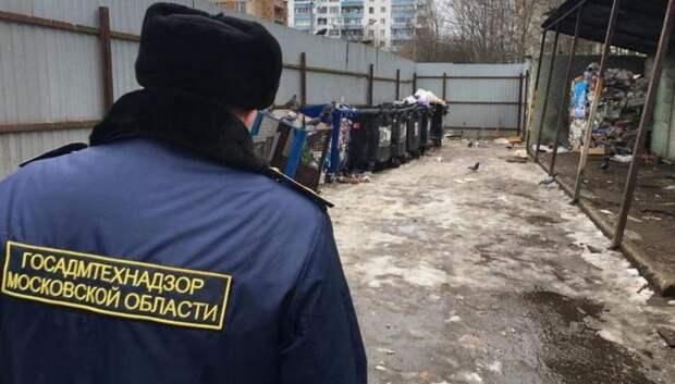 Более 2,1 тыс нарушений чистоты устранили в Подмосковье с начала 2020 года