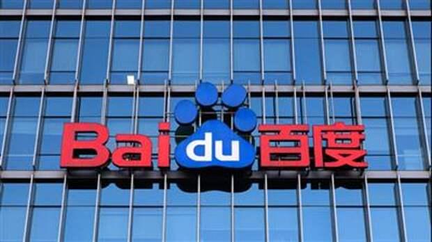 Регуляторные риски в отношении Baidu низки