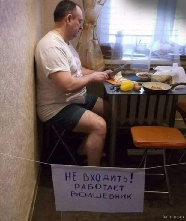 Народные русские приколы