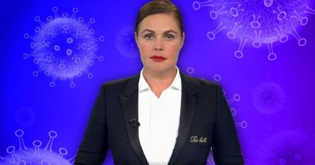 «Смертность очень низкая»: Екатерина Андреева не считает COVID-19 опасным