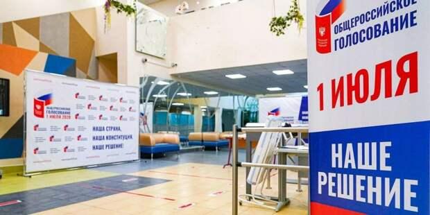 Слухи о продаже базы данных онлайн-голосования является вымыслом. Фото: mos.ru