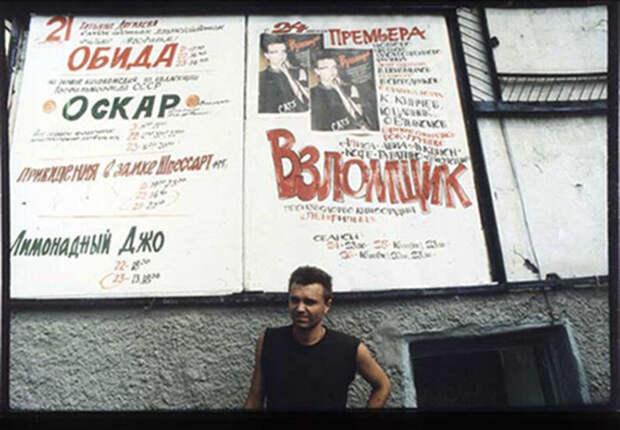 Редкие снимки советских актёров