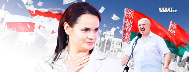 Тихановская рыдала у меня на шее – Лукашенко