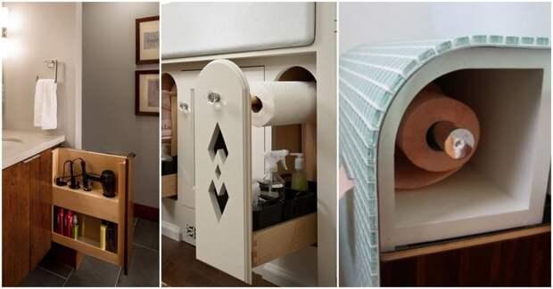 Умные идеи для скрытого хранения вещей в доме