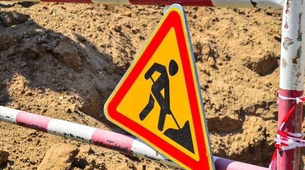 Почти 200 миллионов рублей потратят на ремонт трассы «Таврида»