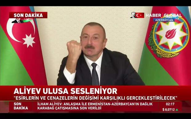 Путин объявил о вводе миротворцев в Карабах. В Армении – беспорядки