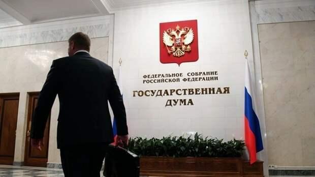 В Госдуме поддержали домашний режим для москвичей старше 65 лет