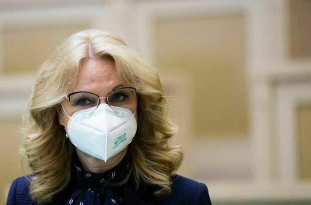 В России начал работать счетчик вакцинации от COVID-19