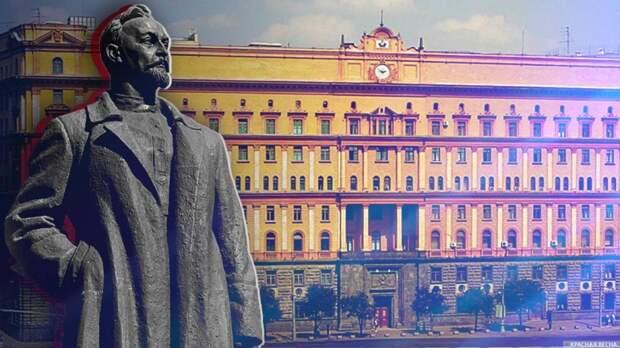 Памятник Дзержинскому в Москве возвращается?