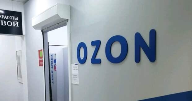 Суд оштрафовал Ozon за нелегальную продажу лекарства