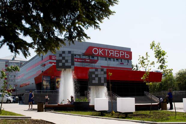 В Южно-Сахалинске вновь открывают кинозалы