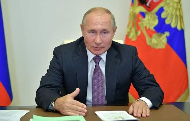 Путин предложил подумать о льготах и скидках для россиян, выполнивших нормы ГТО