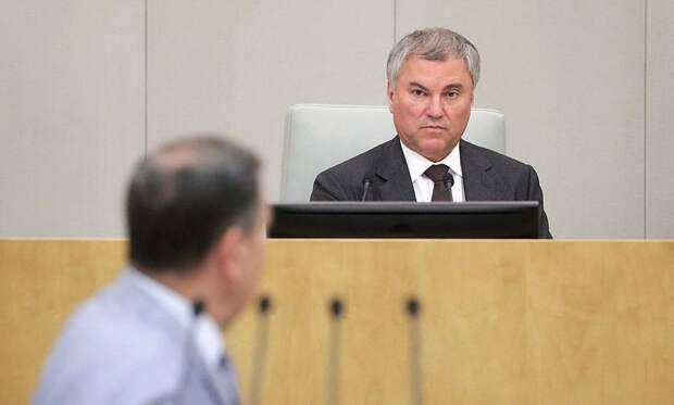Минфин хочет сократить финансирование Госдумы, Совфеда и Счетной палаты