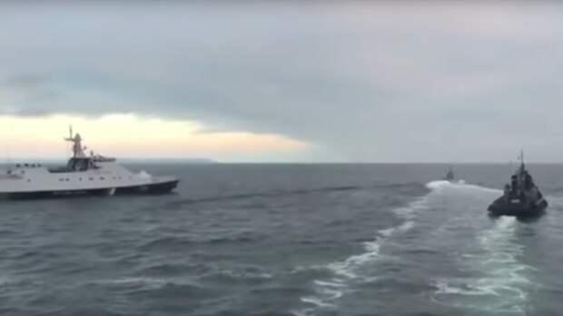 Sina: трюк России с Керченским проливом загнал ВМС Украины в ловушку