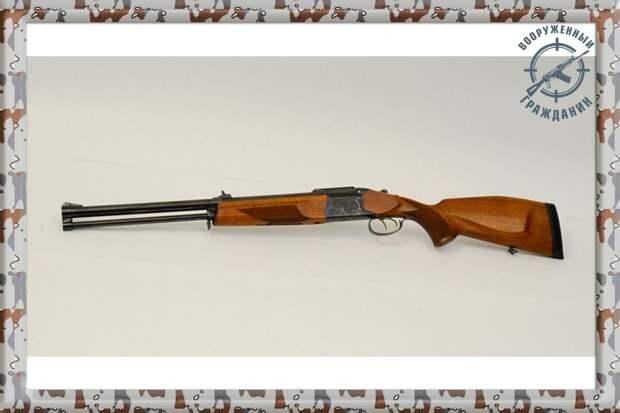 Ружье с разными стволами- гладким и нарезным. Зачем российские оружейники придумали этот «гибрид»?
