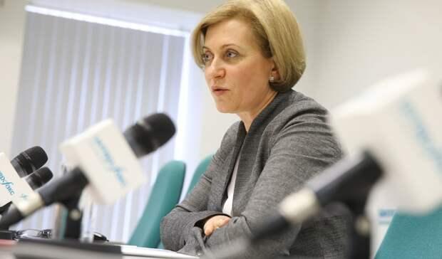 В Роспотребнадзоре заявили о выделении двух российских штаммов коронавируса