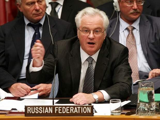 Чуркин: позиция РФ по сирийской резолюции не связана с продажей оружия Дамаску