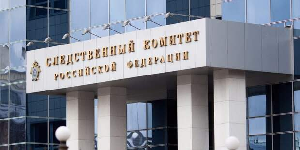 Возбуждено дело в отношении следователя ГСУ СК РФ