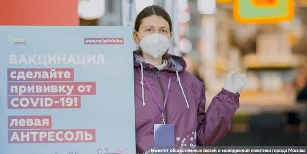 МВД: Каждый факт неподчинения полиции будет расследован Фото: М. Денисов mos.ru