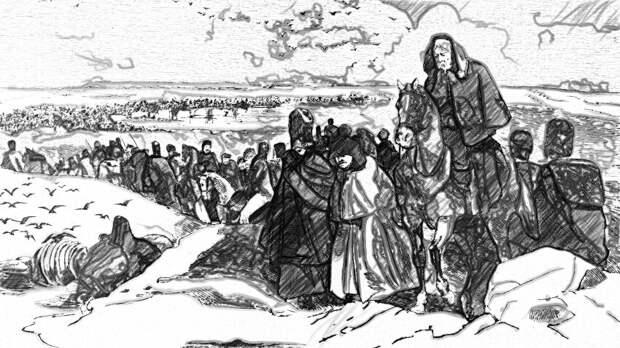 Французы и Березина. 1812 год. Рисунок автора.
