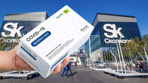 Экспресс-тест для вакцинировавшихся от коронавируса зарегистрировали в России