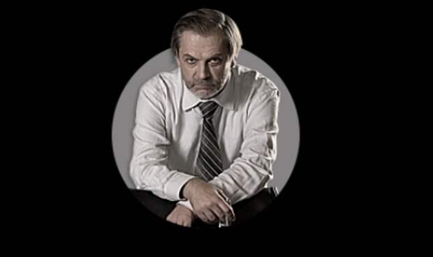 Леонид Делицын
