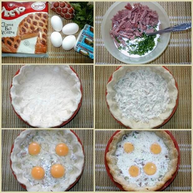 """Пай """"Утренний"""" - мировой завтрак!"""
