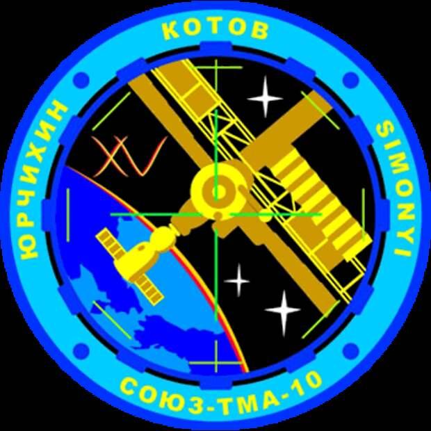 Soyuz TMA-10 Patch.png