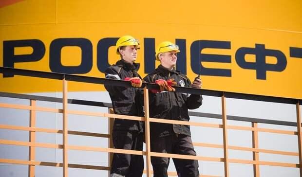 «Роснефть» потеснила «Газпром»
