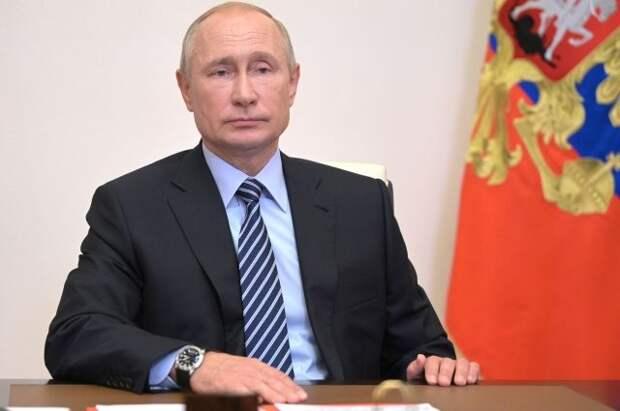 Путин заявил об обеспечении экономической стабильности в России