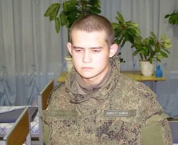 Шамсутдинова не будут судить за побои - они были нанесены до устроенной им стрельбы