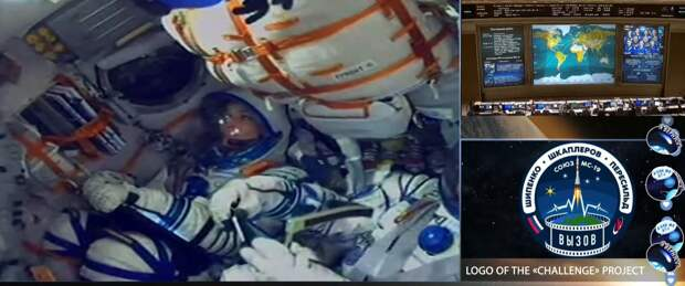 Корабль с Юлией Пересильд и Климом Шипенко пристыковался к МКС