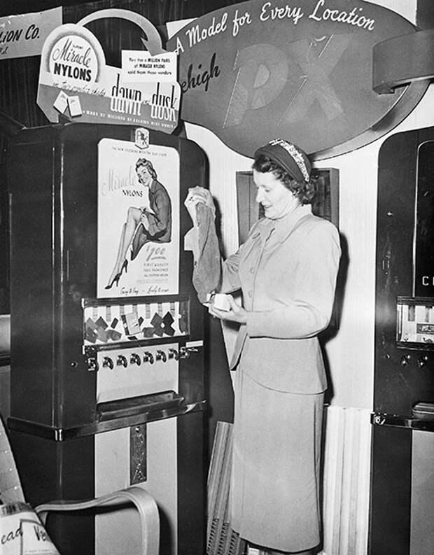 Атлантик-Сити, 1949 год