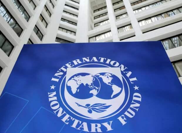 МВФ дал высокую оценку управлению российской экономикой во время пандемии